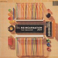 アルバム「REINCARNATION」収録