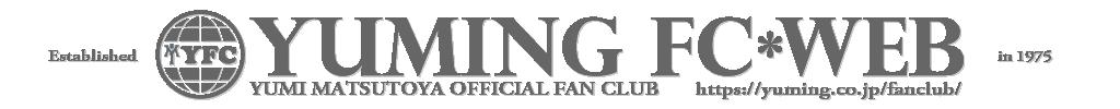 YUMING FC WEB