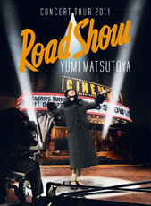 DVD ROAD SHOW
