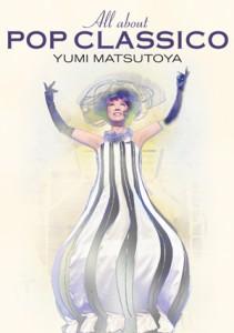 Matsutoya Official Site 松任谷由実 ...