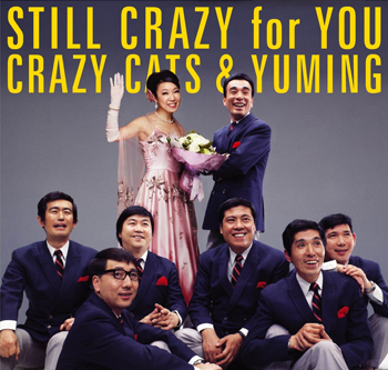 Still-Crazy-For-You