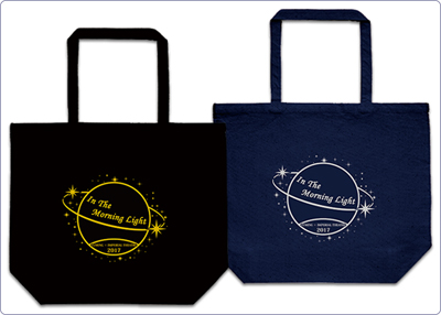goods_tote