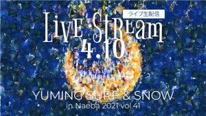 naeba2021-ls-banner_640-360_0410