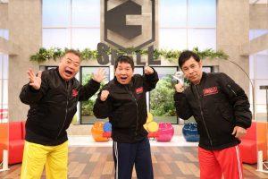 左から)出川哲朗、田中裕二、岡村隆史