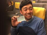 ②天津チケット