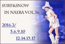 S&S in Naeba Vol.36