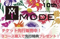 Y-MODE10