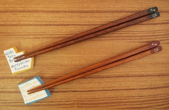 New Item : ペア箸セット